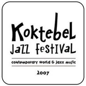 Koktebel Jazz Festival - Image: KJF07 logo