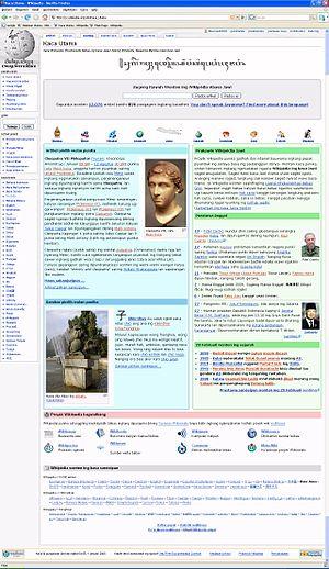 Javanese Wikipedia - The Javanese Wikipedia on 24-2-2008