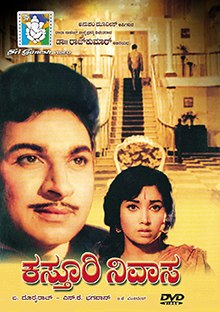 kasturi nivasa colour movie mp3 songs download