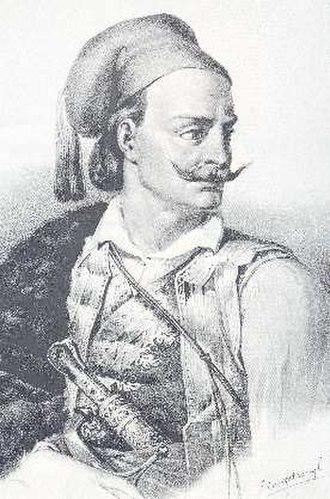 Epirus Revolt of 1854 - Kitsos Tzavelas.