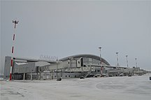 Kurumoch International Airport