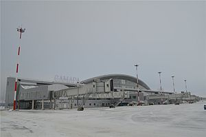 Kurumoch International Airport - View of the airport from the runway.