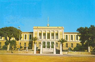 Hellenic Military Academy - The old building of the Academy in Kypseli, Athens