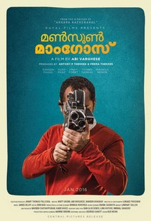 <i>Monsoon Mangoes</i> 2016 Indian film directed by Abi Varghese
