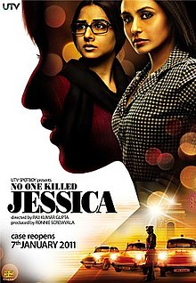 Watch No One Killed Jessica DVD Online Movie
