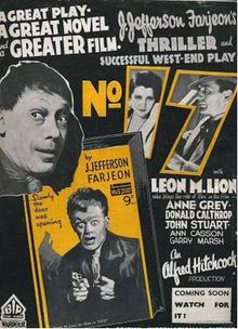 Broj Sedamnaest (1932)
