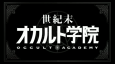 Occult-Academy-Title.png