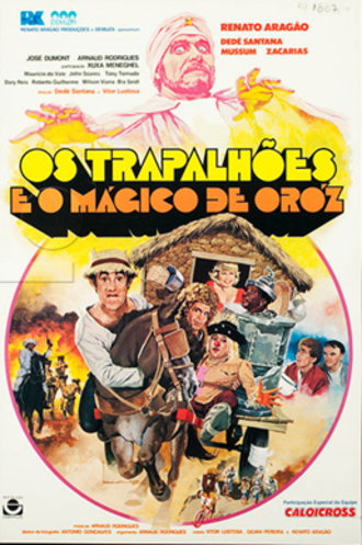 Os Trapalhões e o Mágico de Oróz - Theatrical release poster