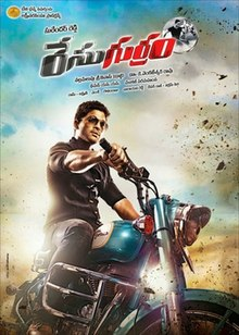 Race Gurram - Wikipedia