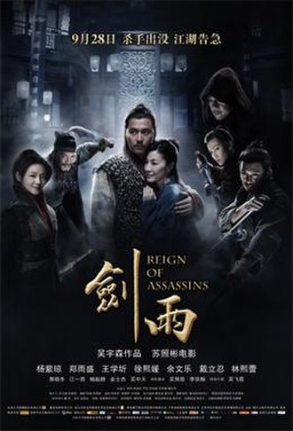Reign of Assassins - Chinese film poster