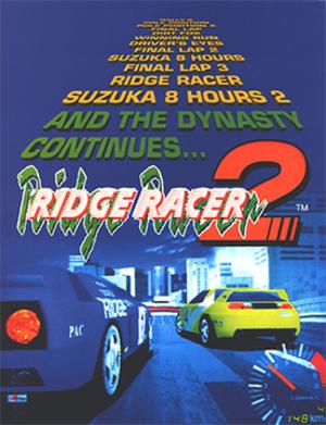 Ridge Racer 2 - Image: Ridge Racer 2 Flyer