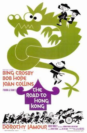 The Road to Hong Kong - Image: Road To Hong Kong 1962