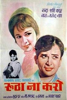 Rootha Na Karo (1970)
