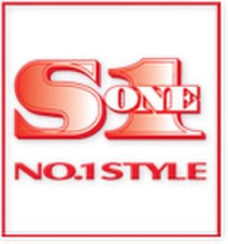 S1 No. 1 Style - Image: S1 No. 1 Style logo