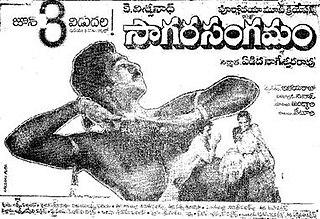 <i>Sagara Sangamam</i> 1983 film directed by Kasinadhuni Viswanath