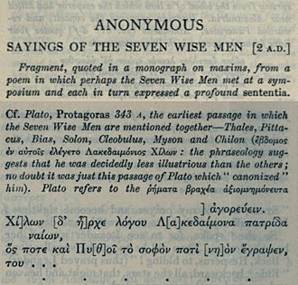 Seven Sages of Greece - Earliest passage in which the Seven Wise Men are mentioned together, from Oxyrhynchus Papyri.