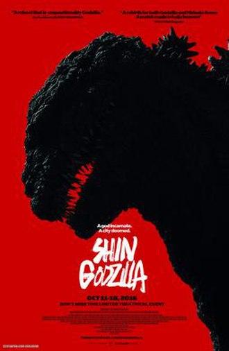 Shin Godzilla - Funimation's North American release poster.