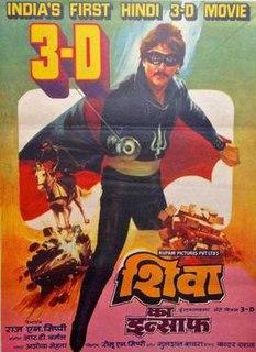 <i>Shiva Ka Insaaf</i> (1985 film) 1985 Indian film directed by Raj N. Sippy