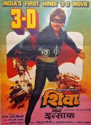 Shiva Ka Insaaf - Poster