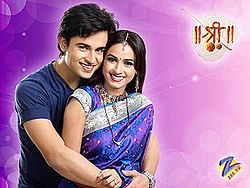 Zee tv 39 s 20 years celebration do come and join - Saloni serie indienne ...