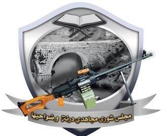 Shura Council of Mujahideen in Derna