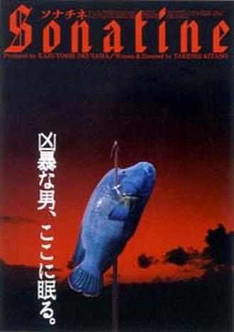 Sonatine (1993 film) - Theatrical poster
