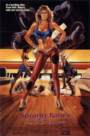 Sorority Babes in the Slimeball Bowl-O-Rama - Theatrical poster