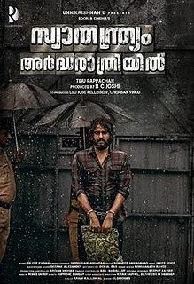 <i>Swathanthryam Ardharathriyil</i> 2018 Indian film