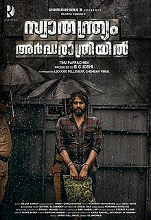Image Result For Malayalam Movie Review