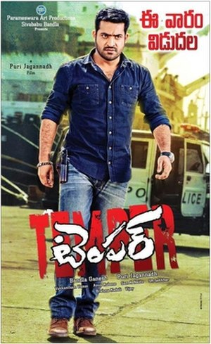 Temper (film) - Theatrical release poster