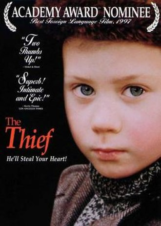 The Thief (1997 film) - Image: The Thief Film Poster