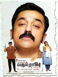 <i>Vasool Raja MBBS</i> 2004 Tamil comedy film directed by Saran