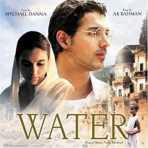 Water (soundtrack) - Image: Water OST (Cover)