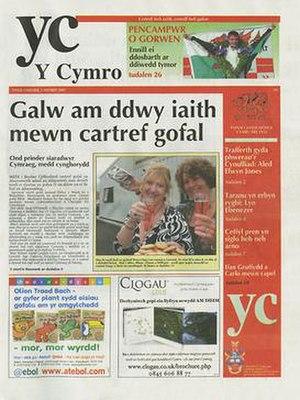 Y Cymro - Image: Y Cymro 5 Hydref 2007