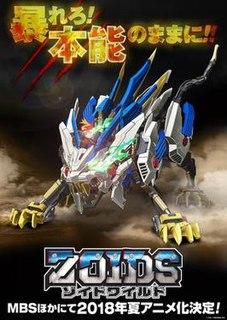 <i>Zoids Wild</i> Anime series based on toy modeling