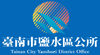 Official logo of Yanshuei