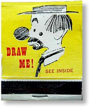 Art Instruction Schools - Image: Aidrawme