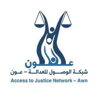 Awn Access to Justice Network in Gaza Strip - Logo of Awn Access to Justice Network in Gaza Strip AJ Net