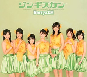 Dschinghis Khan (song) - Image: Berryzjingisukancdon ly
