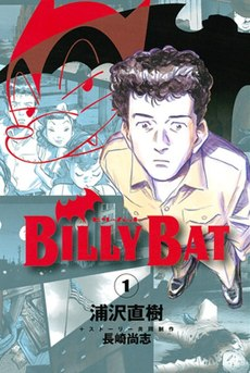 Billy bat first cover.jpg