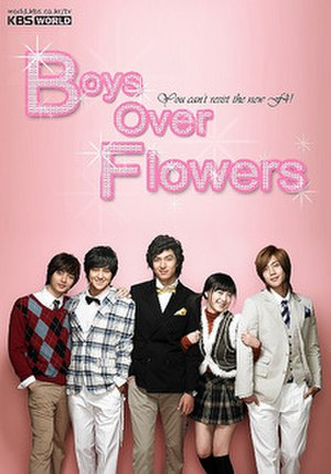 Boys Over Flowers (TV series) - Promotional poster for Boys Over Flowers
