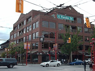 CHNM-DT - Omni BC's former studio building at the corner of Pender and Columbia Streets from June 27, 2003-September 4, 2010.