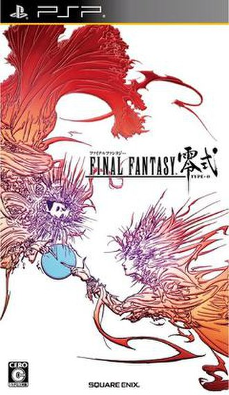 Final Fantasy Type-0 - Image: FF Type 0 cover