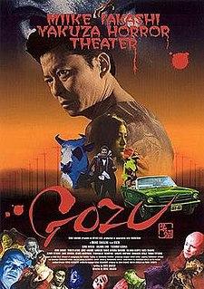 <i>Gozu</i> 2003 film by Takashi Miike