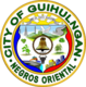 Official seal of Guihulngan City