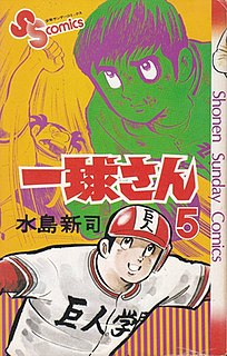 <i>Ikkyū-san</i> (manga) Japanese manga and anime series