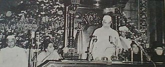 Karnataka - Chief Minister Dr. Devaraj Urs announcing the new name of the Mysore state as 'Karnataka'