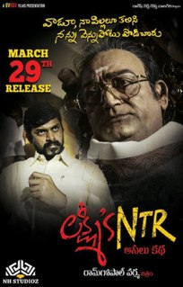 <i>Lakshmis NTR</i> 2019 Telugu-language film