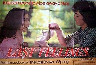 <i>Last Feelings</i> 1978 swimming film by Ruggero Deodato