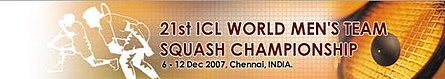 Logo World Team Squash 2007.jpg